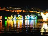 진주 Jinju – City ofLights